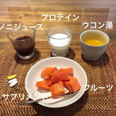 アラフィフ美容〜台湾での朝食を公開します!