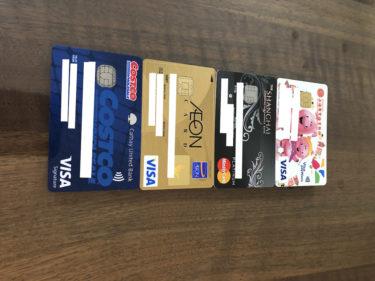 日本人夫婦が台湾でクレジットカードを作る方法