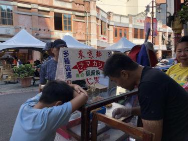 【迪化街】昔懐かしい屋台で台湾人の商魂に触れる