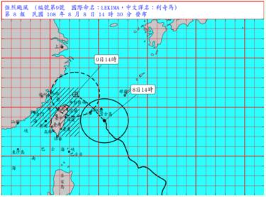 明日は台風休みでしょうか??